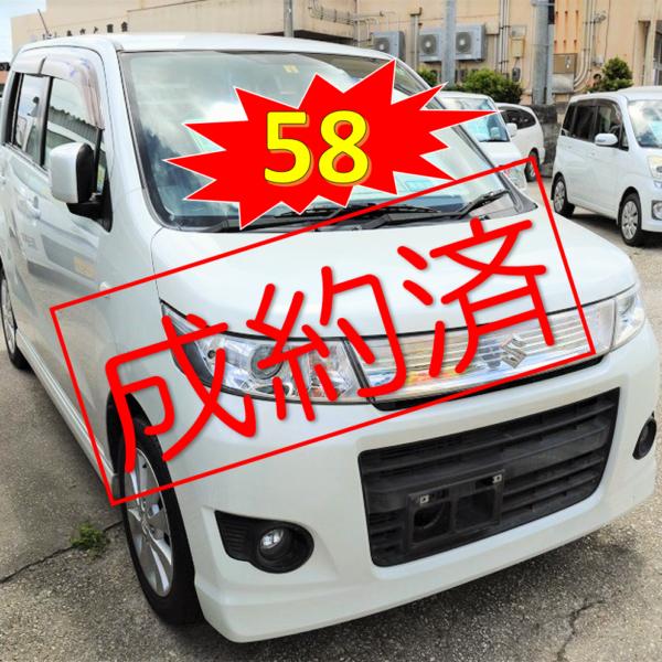 【ご成約済】プライスダウン‼ スズキ ワゴンR スティングレーX パールホワイト