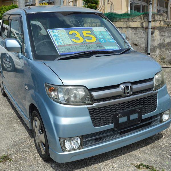 ゼスト スポーツW 水色 38→35万円