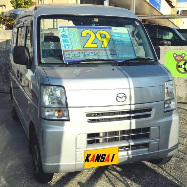 プライスダウン!スクラムバン 35→29万円 H19年式