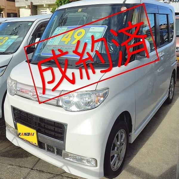 【ご成約】タントカスタムX 53→49万円 H20年式