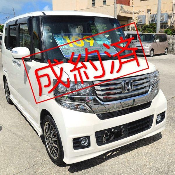 【ご成約済】N-BOX カスタム 109万円 パールホワイト H25年式 走行10.1万km