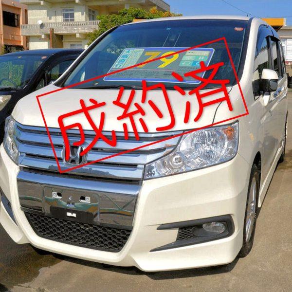 【ご成約済】ステップワゴン スパーダZ 79万円 パールホワイト H23年式 走行13.2万km