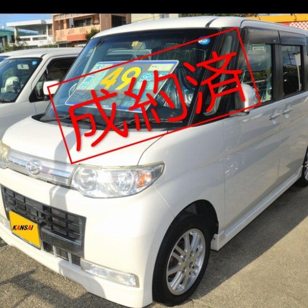 【ご成約済】タント カスタム X-Limited 53→49万円 H22年式 走行10万km 車検31年9月