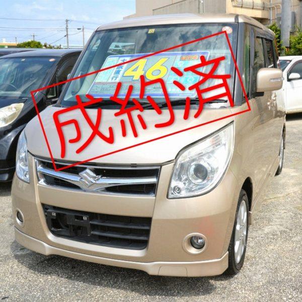 【ご成約済み】パレット ゴールド 46万円 H20年式 走行11.3万km 車検31年12月