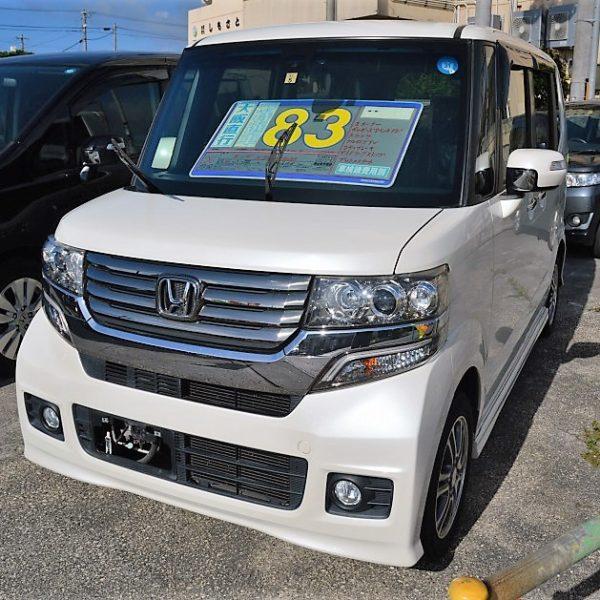 【プライスダウン】N-BOX パールホワイト89→83万円 H26年式 走行12.6万km 車検別途