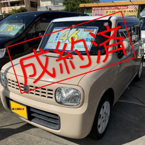 【ご成約済み】アルトラパンX ベージュ 46万円 H24年式 走行10.2万km 車検R3年1月