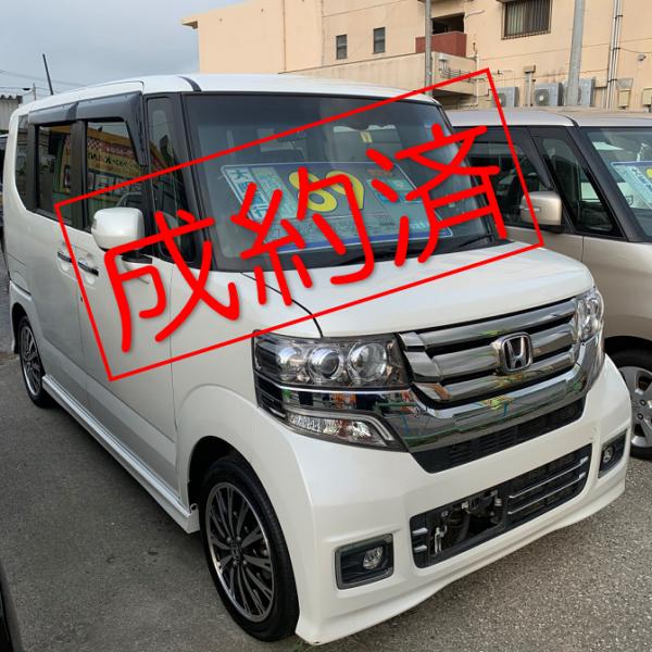 【ご成約済み】N-BOX パールホワイト 89万円 H27年式 走行11.4万km 車検R2年7月 オートステーションKANSAI