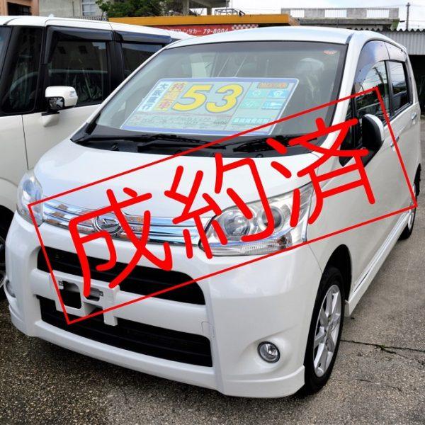 【ご成約済】ムーヴ パールホワイト  56→53万円 H24年式 走行9.5万km
