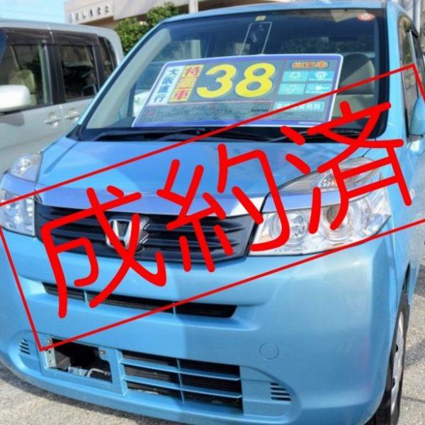 【ご成約済】ライフG ライトブルー 38万円 H22年式 走行8.4万km