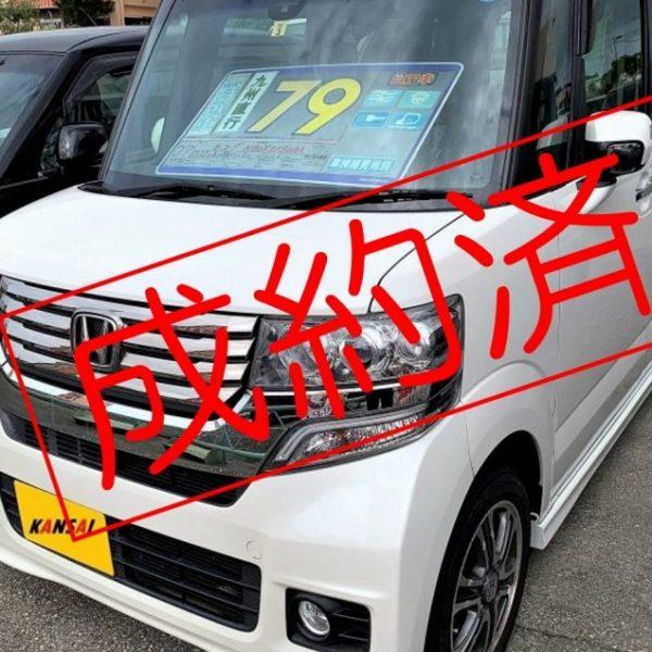 【ご成約済】N-BOX カスタムGA パールホワイト 86→79万円 H27年式 走行12.6万km 令和2年3月