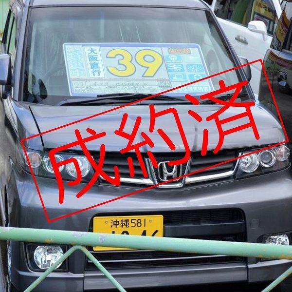 【ご成約済】43→39万円 ゼスト スパーク ガンメタ  H22年式 走行9.2万km 車検R3年1月まで