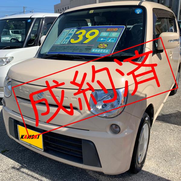 【ご成約済】MRワゴン X ベージュ 39万円 H26年式 走行11.8万km 車検令和2年6月まで