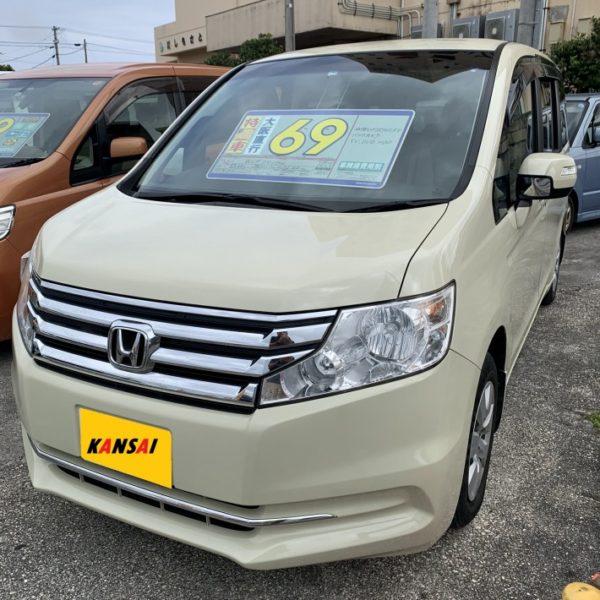 ステップワゴン ベージュ 69万円 H24年式 走行10.6万km 車検R2年12月