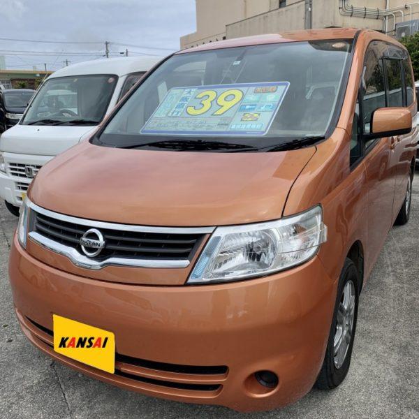 セレナ オレンジ 39万円 H19年式 走行10万km