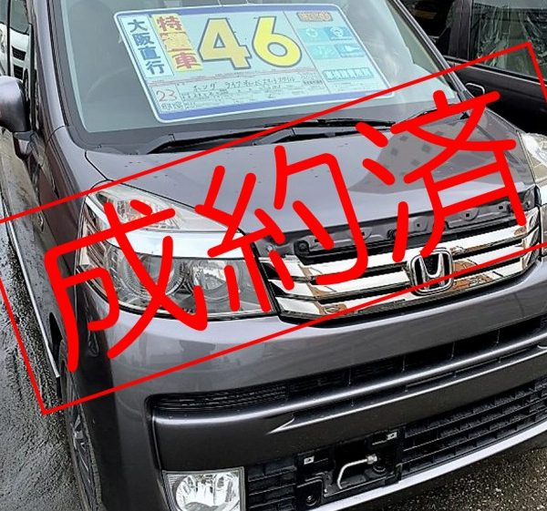 【ご成約済】ライフ ディーバ スマートスタイル ガンメタ 46万円 H23年式 走行10.1万km