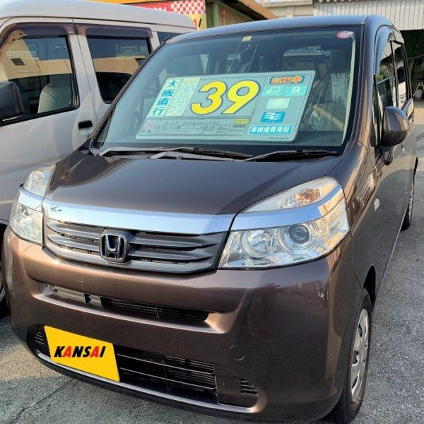 【プライスダウン】ライフ G スマートプラス 茶 43→39万円 H24年式 走行11.4万km