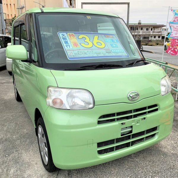 【プライスダウン】タント 黄緑 39→36万円 H23年式 走行10.4万km