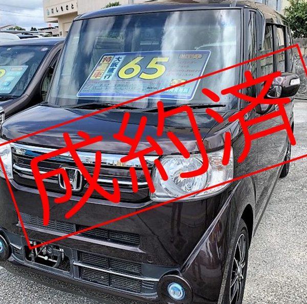 【ご成約済】N-BOX GLパッケージ ダークブラウン 65万円 H27年式 走行12.9万km
