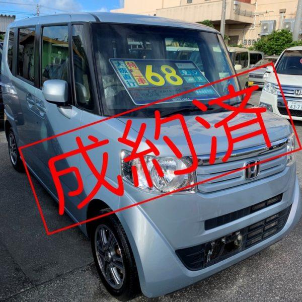 【ご成約済】N-BOX GLパッケージ ライトブルー 68万円 H25年式 走行10.1万km