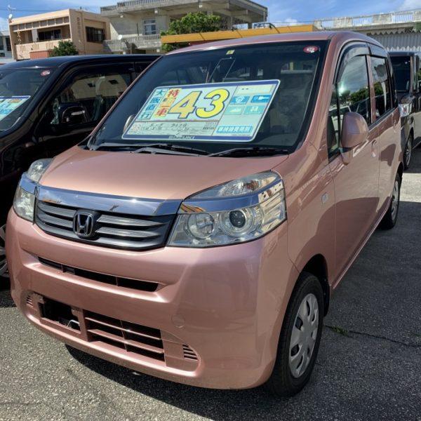 ライフ G ピンク 43万円 H23年式 走行7万km 車検費用別途