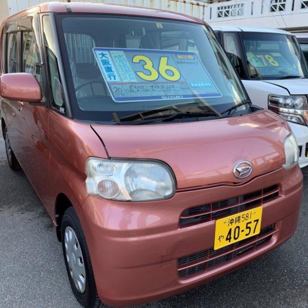 【プライスダウン】タント X-LIMITED オレンジ 39→36万円 H20年式 走行7.5万km 車検費用別途