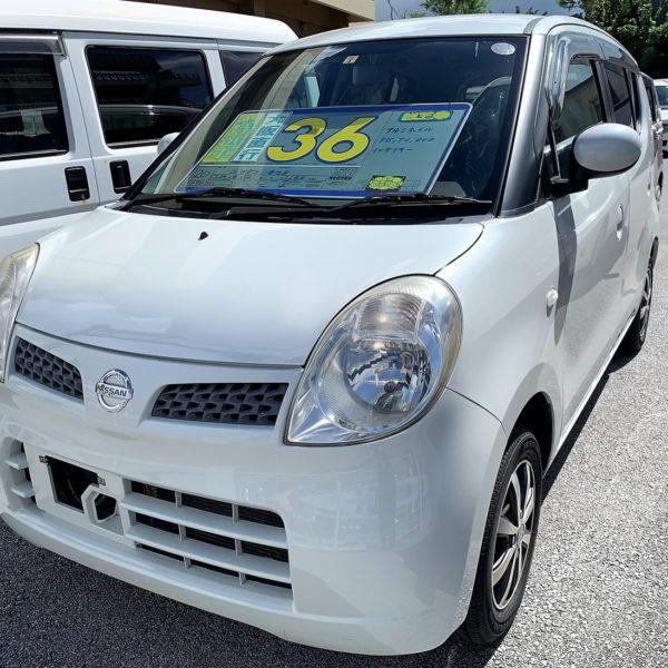 【プライスダウン】モコ 白 39→36万円 H20年式 走行7.6万km 車検費用別途